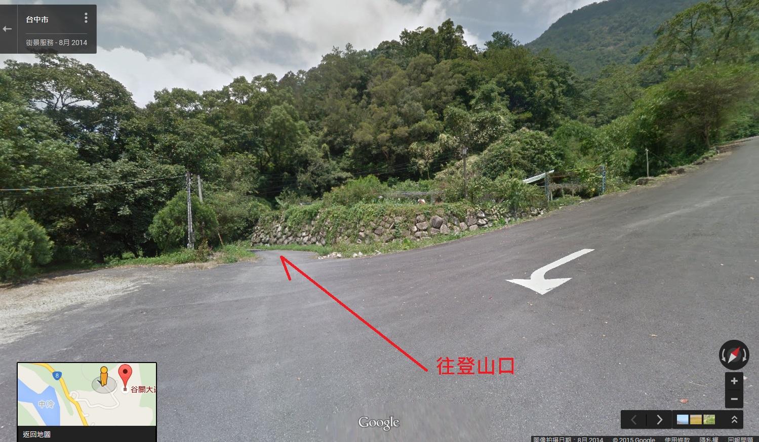停車處-往登山口