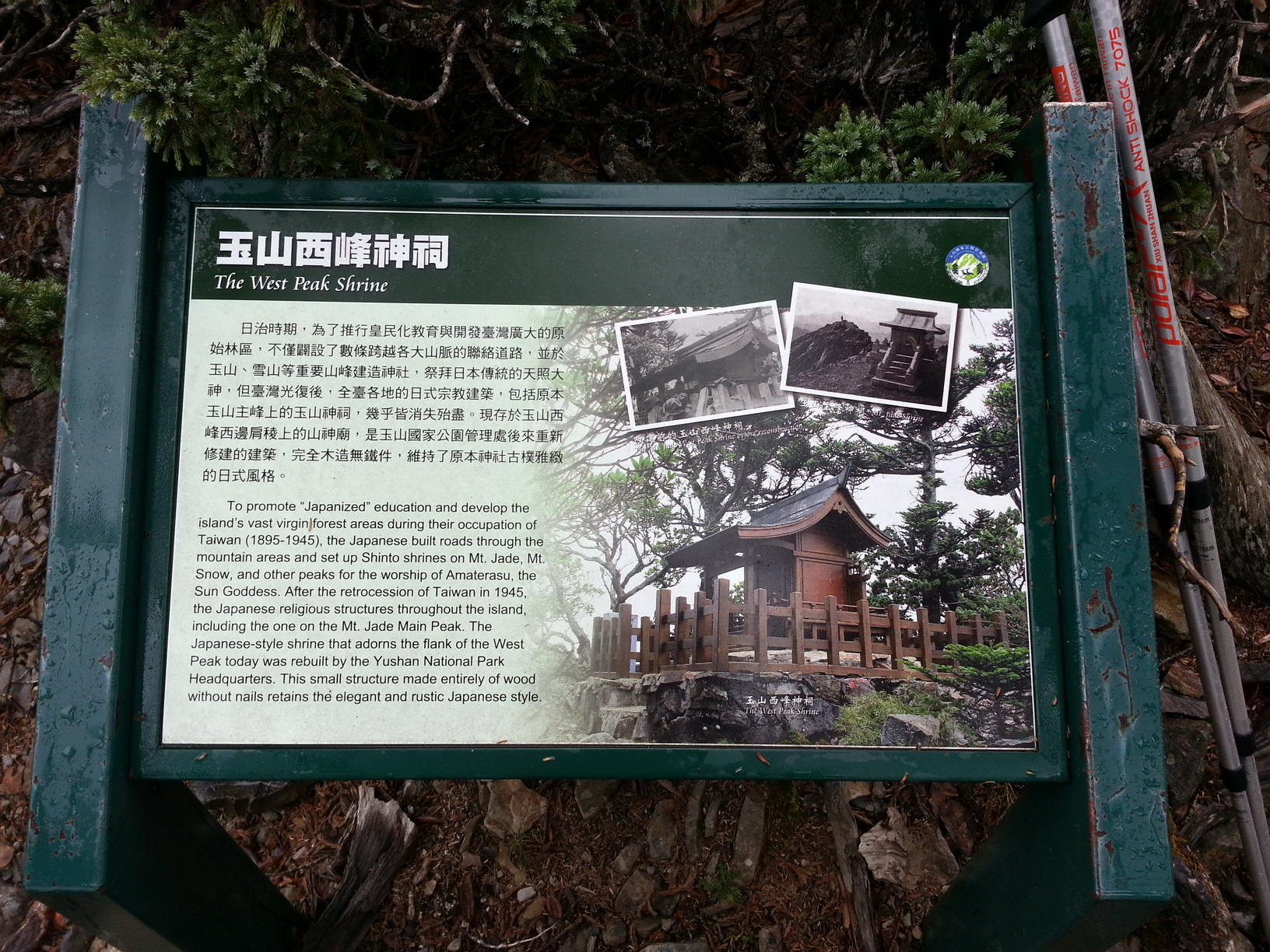 20151103_145311_HDR_resize